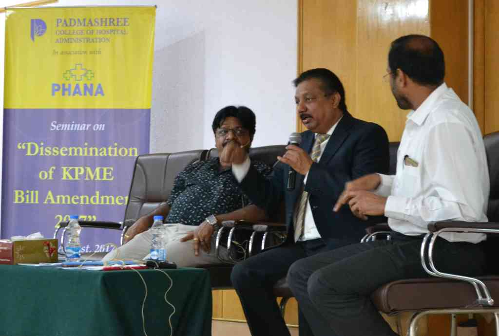 Photo of Seminar on 'Dissemination of KPME Bill amendment 2017' held at Bengaluru