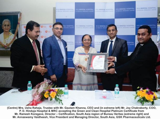 Photo of P.D. Hinduja Hospital becoming the first hospital to be conferred the 'Green and Clean Hospital Platinum Certificate' in India