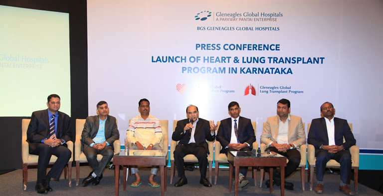 Photo of Gleneagles Global Hospitals Heart and Lung Transplant Program in Karnataka