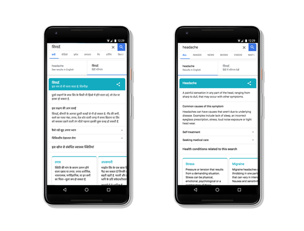 Google rolls out 'Symptom Search' feature in India