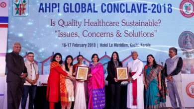 Photo of AHPI Global Conclave 2018