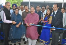 Photo of JP Nadda Inaugurates Narayana Health's First Superspeciality hospital at Gurugram
