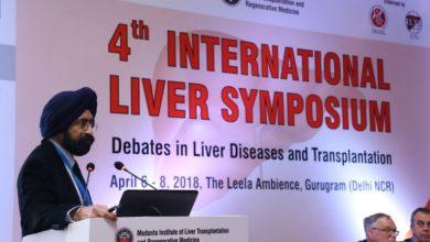 Medanta Liver Symposium