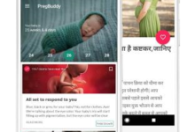 Photo of Rajan Anandan, Indian Angel Network backs Healthcare Startup PregBuddy
