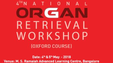 National Organ retrieval course