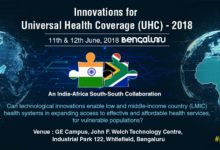 Photo of Strategic Partnerships to Build Health Innovations for Universal Health Coverage