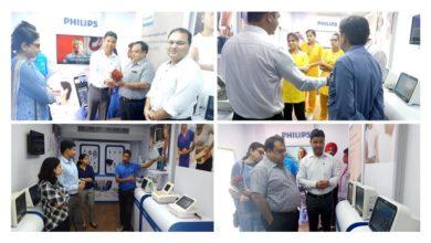 launch of Intellisafari Ludhiana
