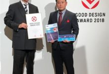 Photo of HMD wins Prestigious 2018 Good Design Award in Japan