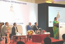 Photo of Nirmala Sitharaman Launched 3DR Stereotactic System