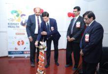 Photo of Sagar Hospitals celebrates World Kidney Day