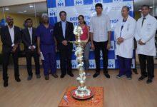 Photo of Narayana Health City Inaugurates its Holistic Rehabilitation Centre