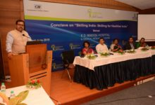 Photo of P.D. Hinduja Hospital & MRC hosts a conclave called 'Skilling India'
