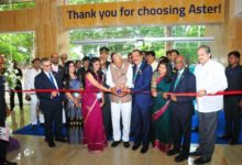 Photo of Honourable Governor of Karnataka Shri Vajubhai Vala inaugurates Multi-Specialty Aster RV Hospital in Bengaluru