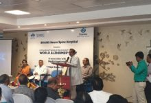 Photo of Educational programme to mark World Alzheimer's Day held at BRAINS