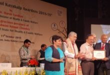 Photo of Kayakalp Awards: Medica Hospital Bags Cleanliness Award by GoI