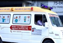 Photo of Karnataka's First Stroke Care Ambulance Launched by SPARSH Hospital