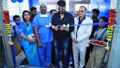 Photo of Dr Agarwal's Eye Hospital launches 10th Facility at Rajajinagar, Bengaluru
