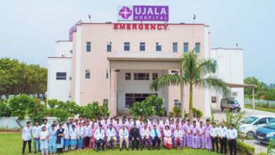 Ujala Healthcare