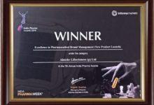 Photo of Alniche Life Sciences wins award at CPHI – India Pharma Awards 2019