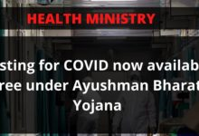 Photo of Free Testing and treatment of COVID -19 under Ayushman Bharat Yojana