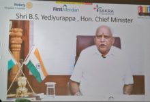 Photo of Honorable Chief Minister of Karnataka Sri B. S Yediyurappa inaugurated the Epilepsy Care and Mobile App at Sakra World Hospital