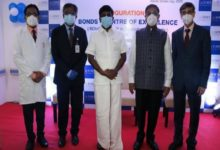 Photo of 'BONDS' centre opens at SIMS Hospital, Chennai