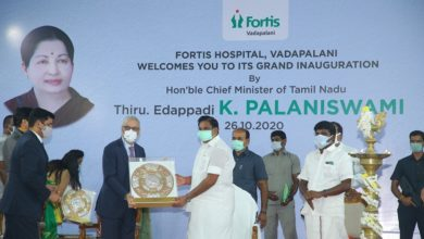 Photo of Tamil Nadu CM inaugurates 250-bed Fortis Hospital in Chennai