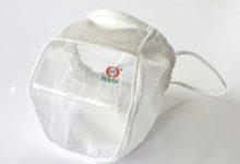 Photo of Comofi Medtech launches transparent NT masks