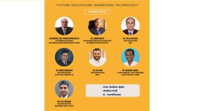 Photo of Seventh edition of BMH HEAL 2020 focusses on 'Future Healthcare: Harnessing Technology'