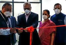 Photo of Ramaiah Memorial Hospital opens cardiac rehabilitation centre