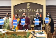 Photo of Union Health Ministry celebrates Universal Healthcare Coverage Day