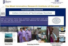 Photo of IIT Roorkee bags CII Industrial Innovation Awards 2020