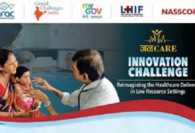 Photo of BIRAC, NASSCOM with GSI launch health tech innovation challenge