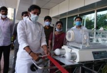 Photo of New services launched at ESIC Medical College, Sanathnagar, Hyderabad