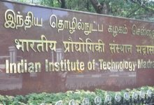Photo of Holding breath may increase risk of getting COVID-19 infection: IIT Madras