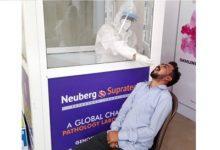 Photo of Neuberg Supratech opens RT PCR test counter at Sardar Vallabhbhai Patel International Airport