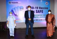 Photo of Covid vaccination drive held at Vedanta's plant in Jharsuguda