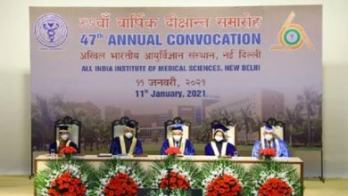 Photo of Dr Harsh Vardhan presides over 47th Convocation Ceremony at AIIMS, New Delhi
