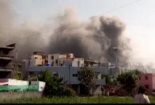 Photo of Serum Institute's fire kills five
