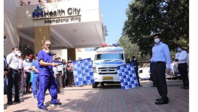 Photo of Narayana Health City launches single emergency response number