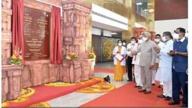 Photo of President Kovind inaugurates super speciality hospital in Rourkela