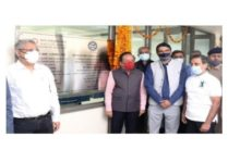 Photo of Dr Harsh Vardhan inaugurates facilities at research centres in Chandigarh, Mohali