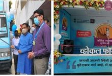 Photo of Mobile vans to create awareness on COVID-19 vaccination in Nagpur launched