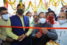 Photo of Dr Harsh Vardhan inaugurates 7500th Jan Aushadhi Centre at Ashok Vihar, Delhi