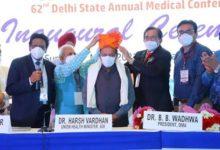 Photo of Delhi Medical Association honours Dr Harsh Vardhan