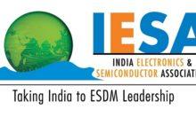Photo of IESA hosts AI Summit 2021