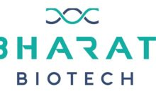 Photo of Bharat Biotech announces COVAXIN capacity expansion