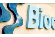 Photo of Biocon's arm gets GMP compliance certificate from UK's health regulator MHRA