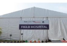 Photo of Aster MIMS launches field hospital for COVID-19 patients in Kozhikode