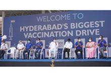 Photo of Mega vaccination drive starts at Hitex Hyderabad